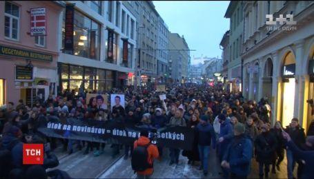 У 25 містах Словаччини провели мітинги з вимогою розслідування убивства журналіста Яна Куцяка