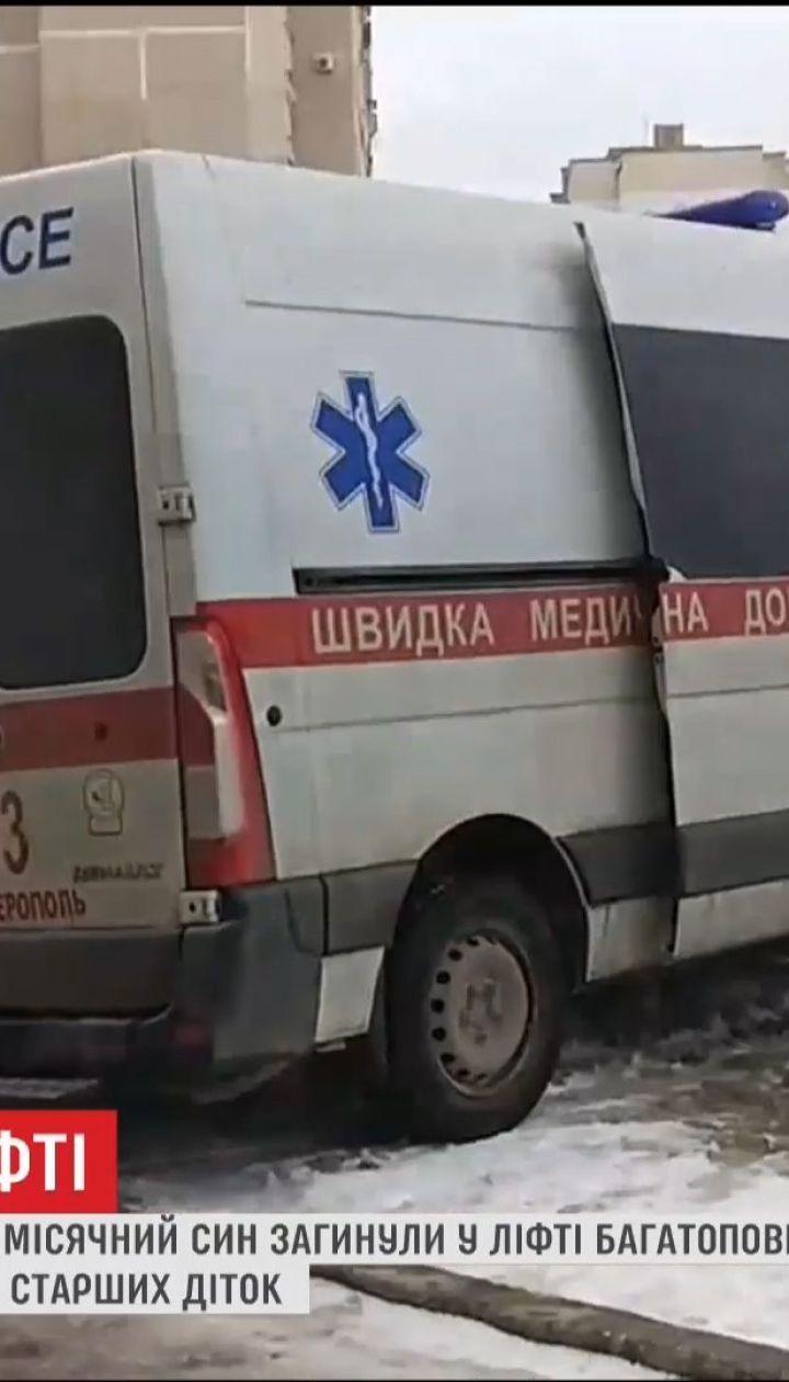 В лифте симферопольской многоэтажки погибли мама и младенец
