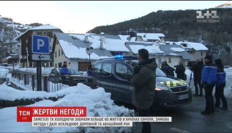 В Европе больше шестидесяти человек стали жертвами зимнего циклона