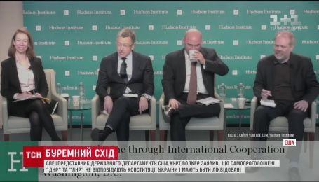 """Курт Волкер заявил, что самопровозглашенные """"ДНР"""" и """"ЛНР"""" должны исчезнуть"""