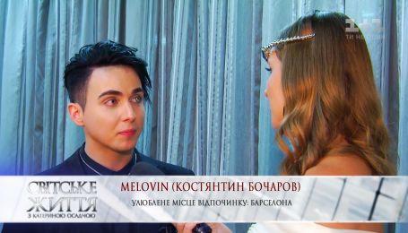 MELOVIN рассказал, кого считает своим самым сильным соперником на Евровидении-2018