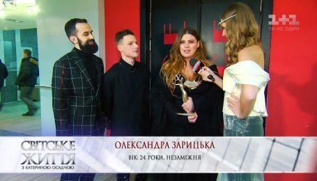 """Солистка группы Kazka рассказала, как в их коллективе гуляют """"на свята"""""""