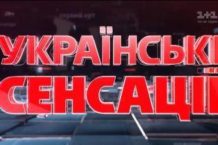 Украинские сенсации. Они пели за Россию