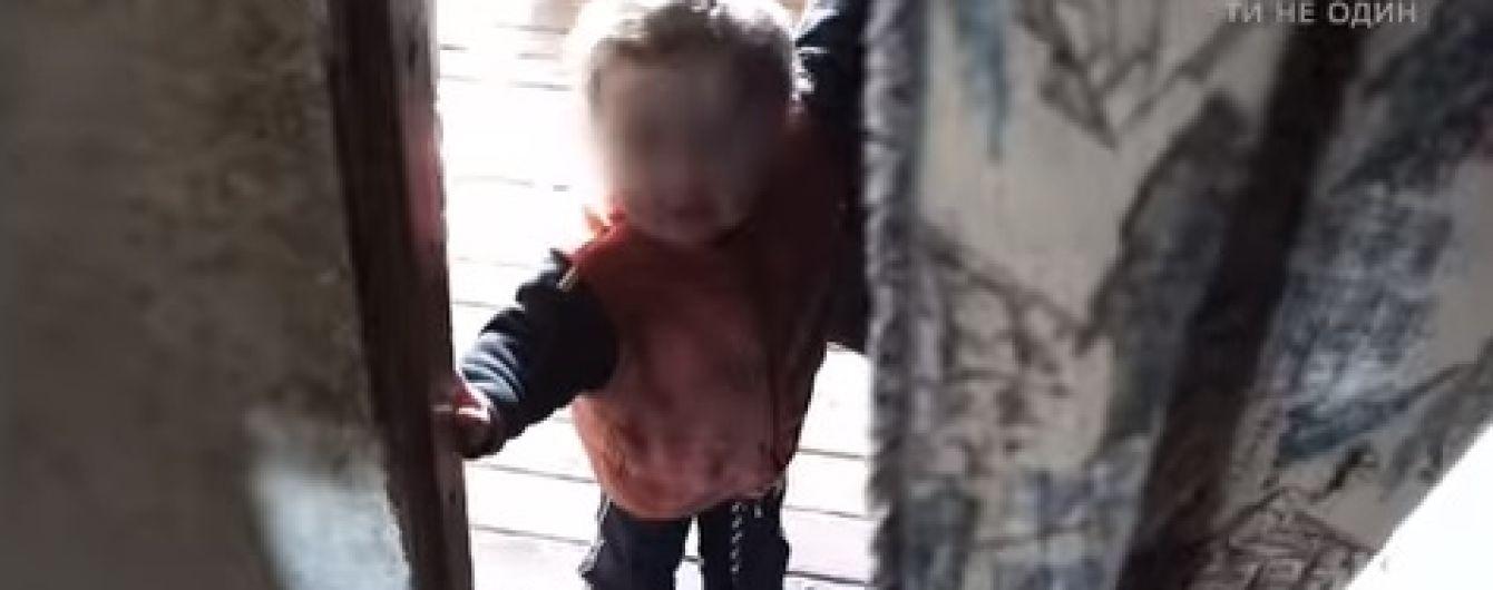 Голодні та побиті діти, погрози соцпрацівникам: ТСН.Тиждень розповість про будні служби у справах дітей