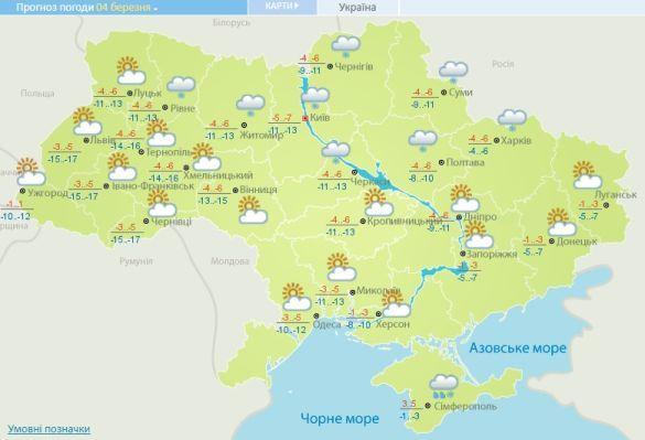 4 березня погода