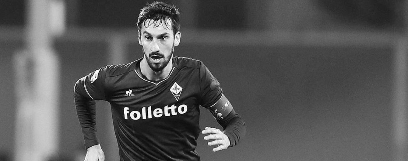 Футболист сборной Италии умер во сне накануне поединка чемпионата