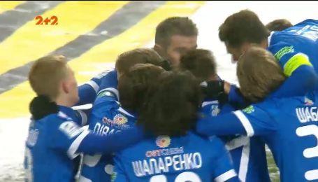 Динамо - Зоря - 3:2. Відео голу Кедзьори