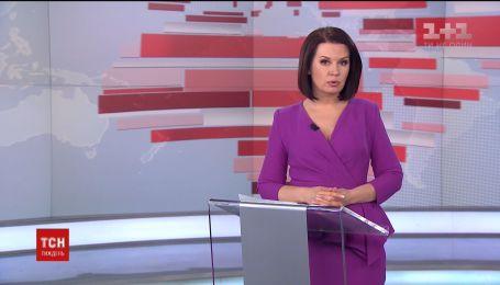 """На Ксенію Собчак напав чоловік із криком """"Это за Жириновского!"""""""