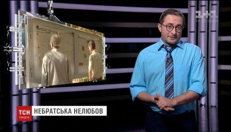 Календарь недели: запрет русского языка в Казахстане и прожектор для парламентариев