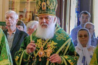 Кирилл, приди. В Интернете опубликована сенсационная просьба УАПЦ войти в состав РПЦ