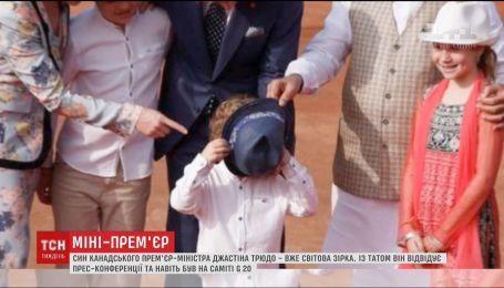 Весь світ обговорює маленького сина канадського прем'єра Джастіна Трюдо