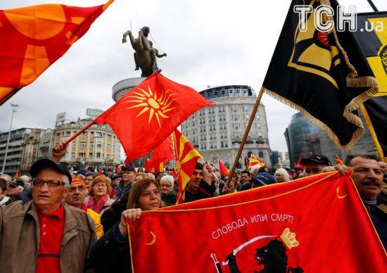 У Македонії тисячі людей вийшли протестувати проти зміни назви країни