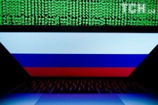 Американские атомные электростанции выстояли после атаки российских хакеров