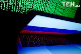 Российские хакеры пытались взломать аккаунты трех кандидатов в Конгресс США - Microsoft