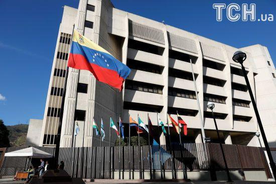 """Очільник американської місії у Венесуелі став персоною """"нон грата"""""""