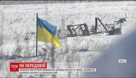 На Донбасі мало початися безстрокове перемир'я