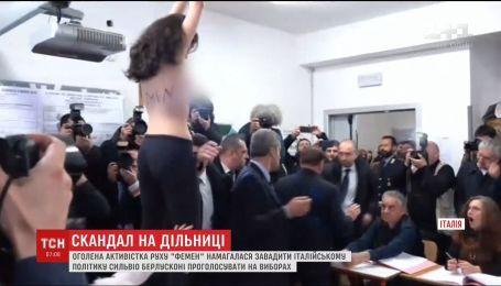 """Оголена активістка """"Фемен"""" намагалася завадити Сильвіо Берлусконі на виборчій дільниці в Італії"""
