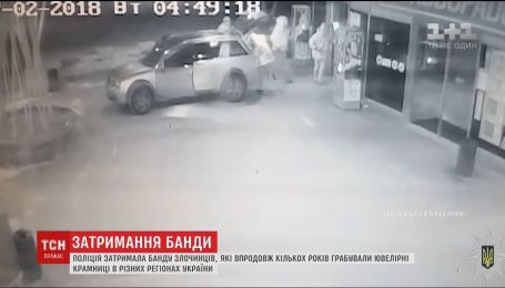 На Херсонщині спіймали зловмисників, які неодноразово грабували ювелірні магазини