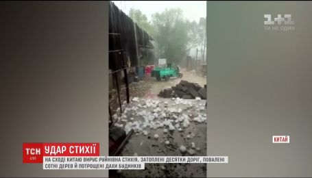 Шторм, блискавки та град: руйнівна стихія зненацька заскочила схід Китаю