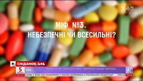 Ульяна Супрун опубликовала Топ-5 медицинских мифов