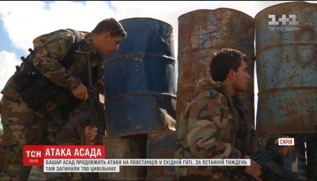Асад планирует продолжить атаки на повстанцев в Восточной Гуте