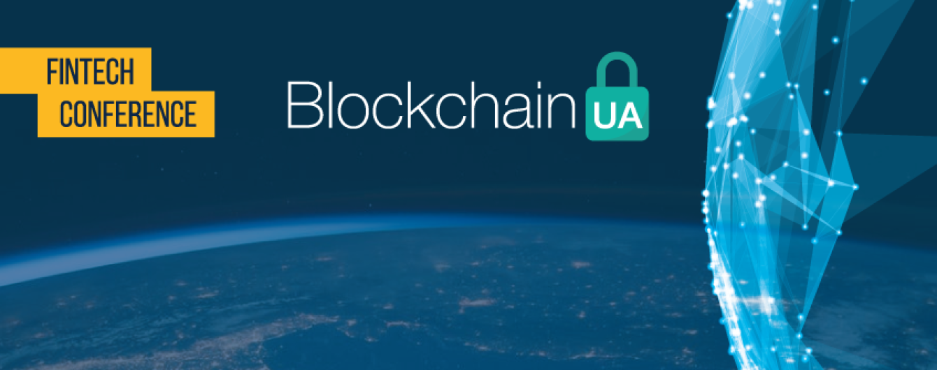 Міжнародна конференція BlockchainUA відбудеться у Києві 23 березня 2018 року та об'єднає більше тисячі учасників