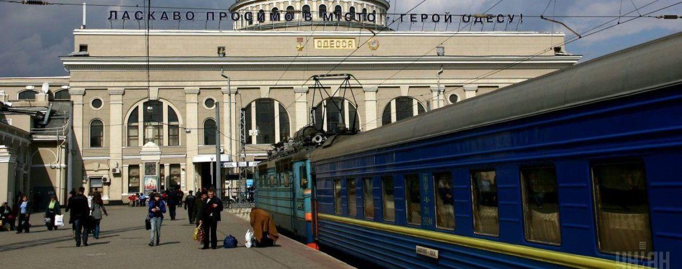 """""""Укрзалізниця"""" оголосила про онлайн-продаж квитків на два міжнародні поїзди"""