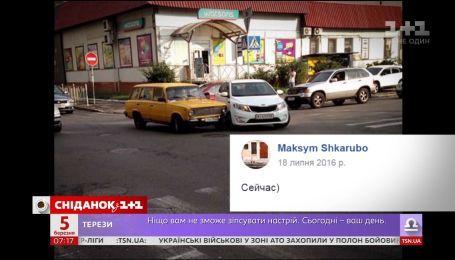 Как киевлянам удалось добиться снижения аварийности на опасном перекрестке