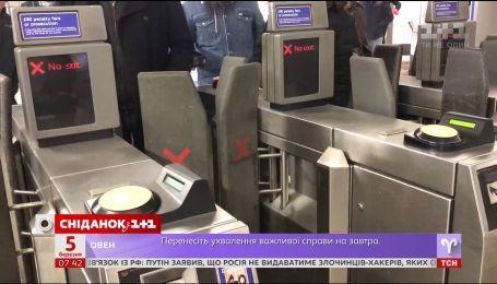 """""""Сніданок"""" отправился на охоту на """"зайцев"""" в общественном транспорте"""