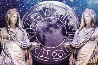 Что звёзды нам пророчат: гороскоп на 5-11 марта