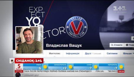 Футболисты Влад Ващук и Олег Гусев собираются в суд