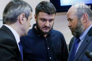 "Имущество Авакова-младшего повторно арестовали из-за ""дела о рюкзаках"""
