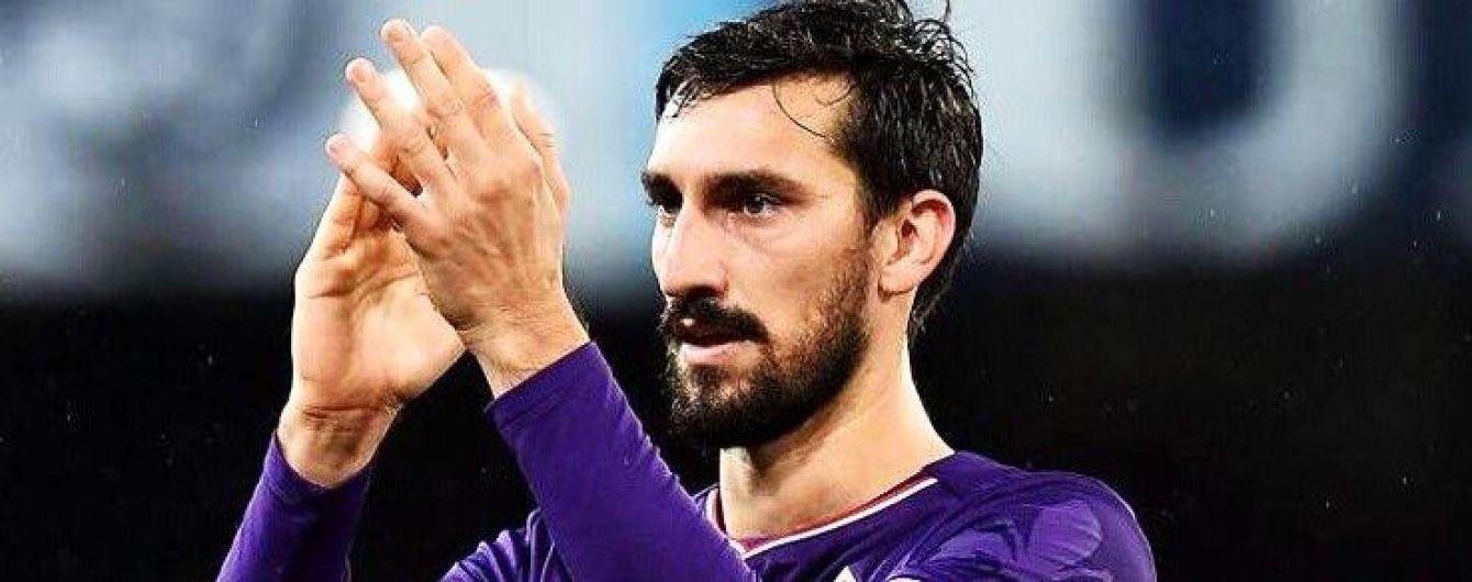 В Италии открыли уголовное дело из-за смерти футболиста Астори