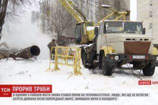 Полиция Харькова ищет виновников многочисленных прорывов теплотрасс