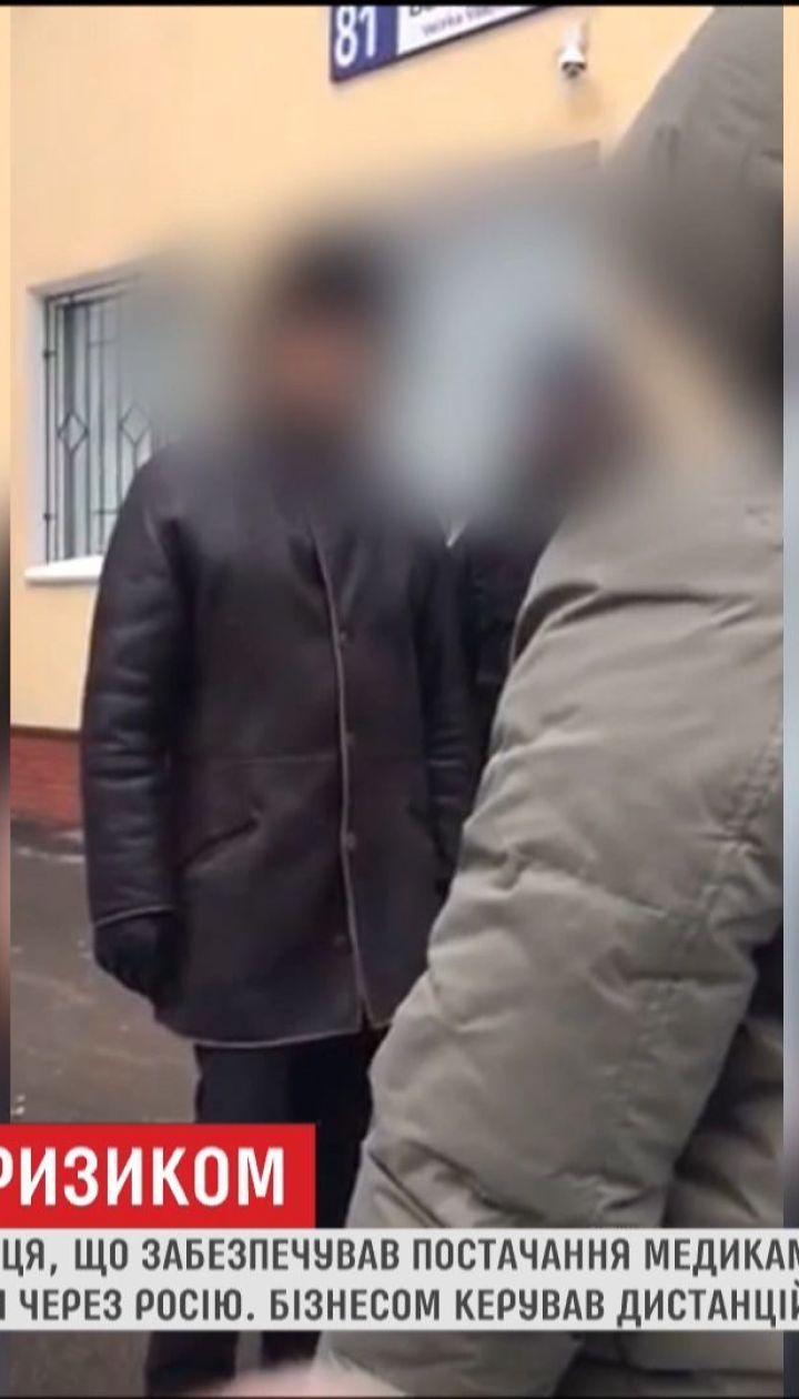 "Мужчина заработал на яхту и ""Бентли"", обеспечивая лекарствами ""ДНР"""