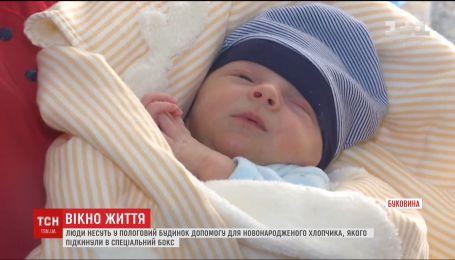 """На Буковине роженица отказалась от младенца, подбросив его в """"окно жизни"""""""