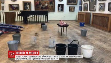 В Художественном музее Одессы дождевая вода залила зал с уникальными экспонатами