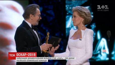"""В США с размахом отшумел юбилейный 90-ый """"Оскар"""""""