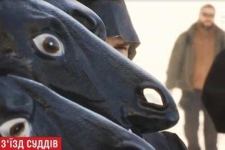 Избрание членов Высшего совета правосудия сопровождалось перфоменсом с лошадьми