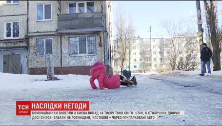 Столичні комунальники відзвітували, що впоралися із наслідками снігопаду