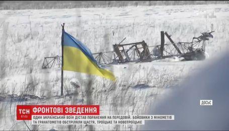 Фронтові зведення: на Сході один український воїн дістав поранення