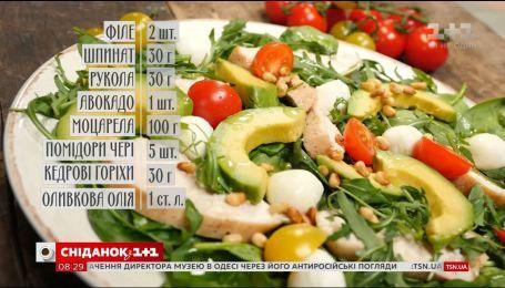 Теплый салат с моцареллой - рецепты Сеничкина