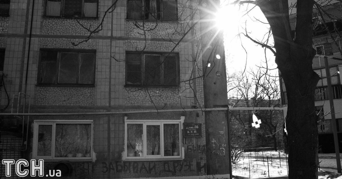 """Новолуганск. Одна из самых горячих точек Донбасса сейчас, но несмотря на это, там много местных жителей с детьми. @ Дмитрий Мороз/Журналист """"Спецкор"""""""
