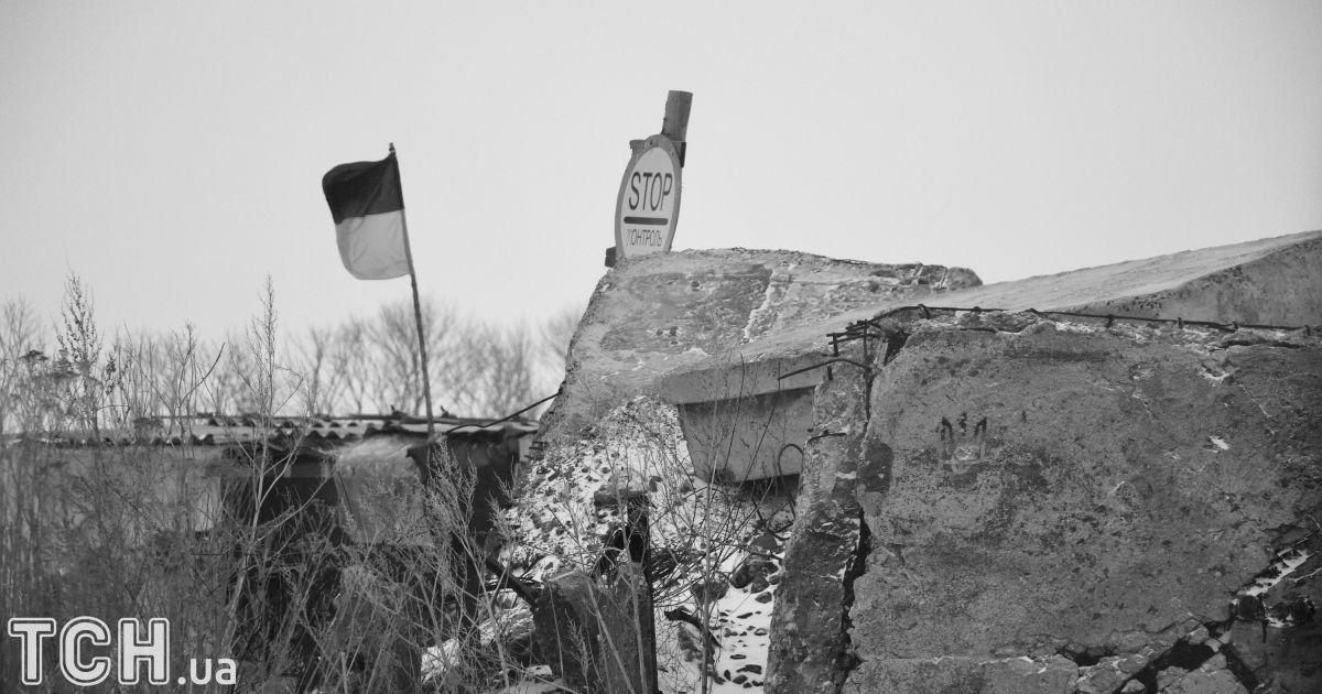 "Донецкая область @ Дмитрий Мороз/Журналист ""Спецкор"""