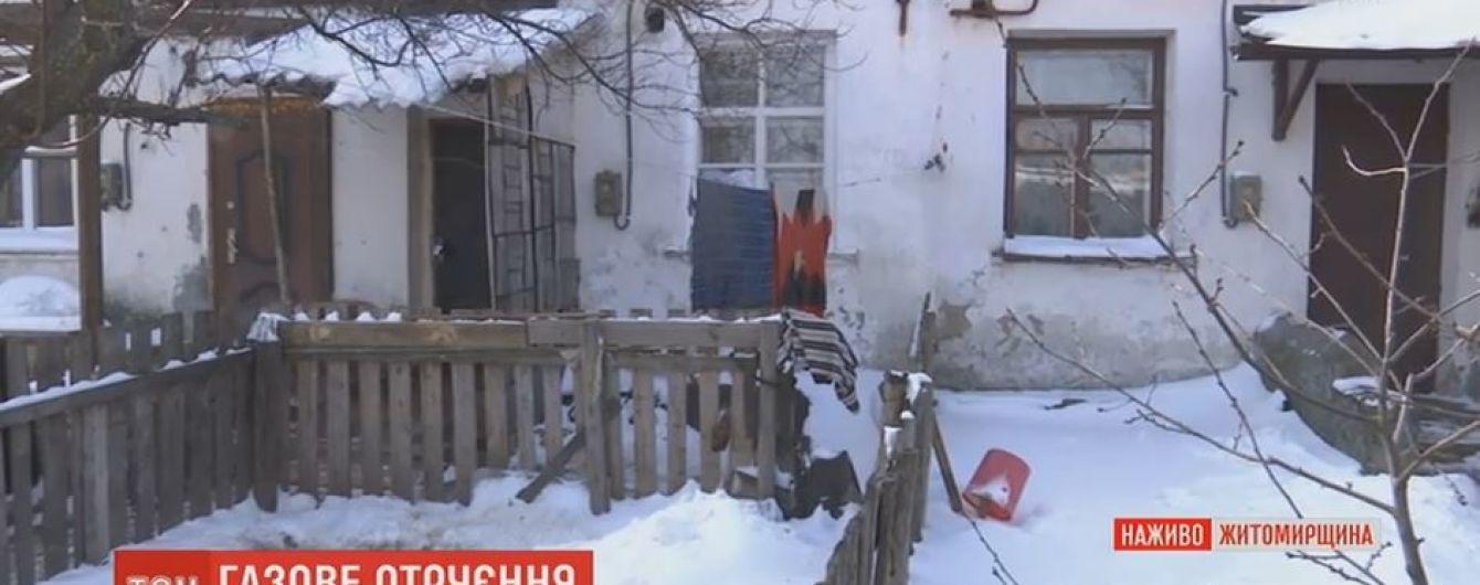 По факту гибели 8 человек в Бердичеве полиция открыла производство