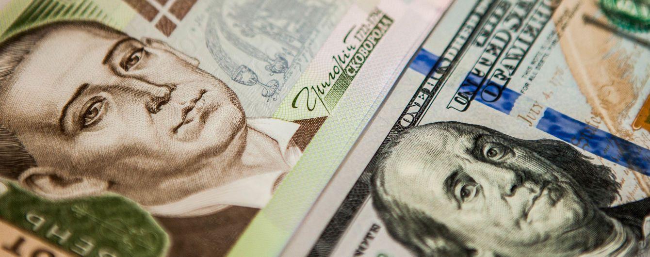 Нацбанк визначився з курсами валют на п'ятницю та затяжні вихідні. Інфографіка