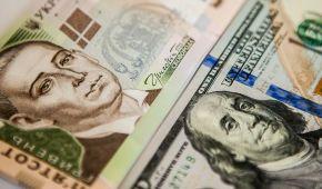 Нацбанк визначився з курсами валют на п'ятницю та вихідні - гривня знеціниться. Інфографіка