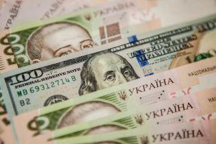 Нацбанк упростил зарубежные переводы денег