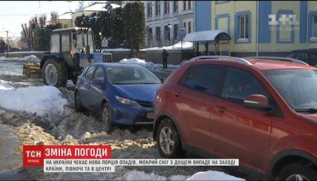 Замість снігопадів в Україну прийдуть дощі