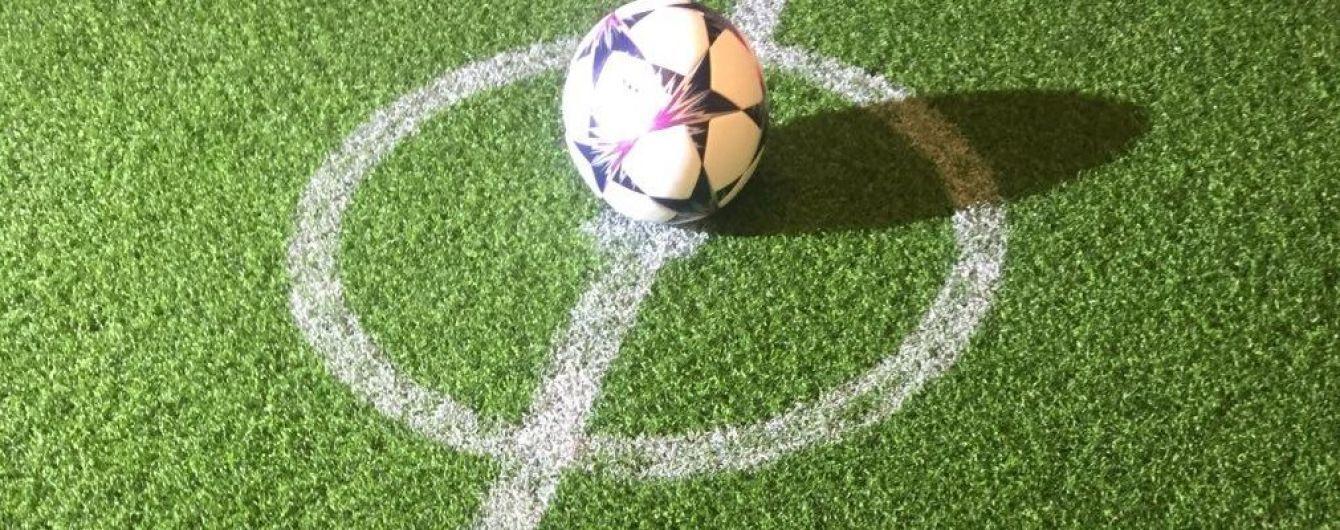 В Киеве показали мяч финала Лиги чемпионов среди женщин